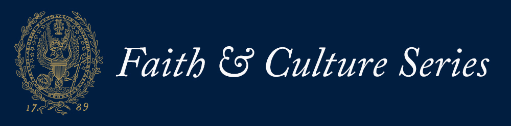 Faith and Culture Lecture Series Banner with Georgetown seal